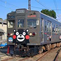 熊本電鉄で「くまモンのラッピング電車1号」撮影会開催