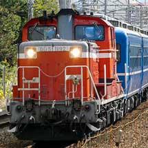 DD51+12系の訓練列車運転