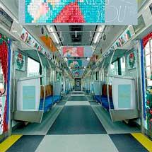 東急,「Shibuya Hikarie号」車内にクリスマス装飾を実施