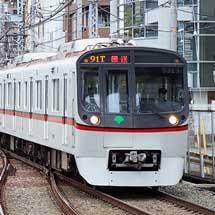 東京都5300形5323編成が久里浜へ