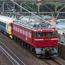 E257系500番台NB-14編成が秋田総合車両センターへ