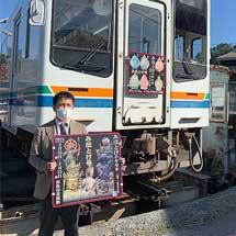 天竜浜名湖鉄道,浜松市美術館とコラボした「みほとけ号」を公開