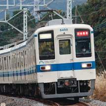 東武鉄道で8000系などによる団臨運転