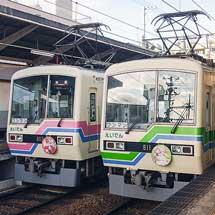 叡電デオ802+デオ852に老舗和菓子店・出版社とのコラボヘッドマーク