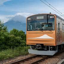 11月21日〜12月20日「富士急電車ふれあい月間」開催