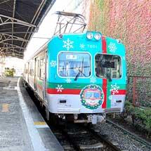 岳南電車,「がくてつクリスマス2020」開催