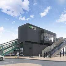 JR東日本,常磐線竜田駅の東西自由通路・橋上駅舎を使用開始