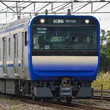 E235系1000番台J-01編成が東海道貨物線で試運転を実施