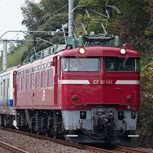 E531系K401編成が配給輸送される