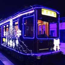 12月4日〜2021年1月31日熊本市交通局で「イルミネーション電車」運転
