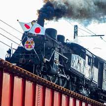 大井川鐵道,「2021年 賀正ヘッドマーク」「日章旗」を先行装着