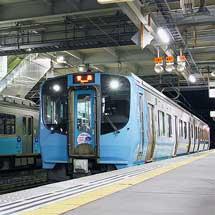 青い森鉄道が全線開業10周年を迎える