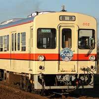 関東鉄道常総線で「急行つくばね」ヘッドマーク付き臨時列車