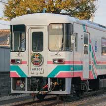 甘木鉄道で「クリスマス列車」運転