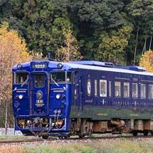 「かわせみ やませみ」が日田彦山線・後藤寺線に入線