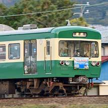 伊豆箱根鉄道3000系に姉妹駅協定締結記念ヘッドマーク