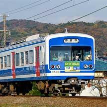 伊豆箱根鉄道で「いずっぱこ GEO TRAIN」第3弾運転