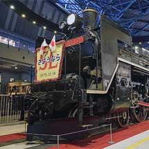 鉄道博物館でC57 135に「さよならSL」ヘッドマーク