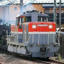 シキ801が宇都宮貨物ターミナルへ返却される