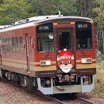 信楽高原鐵道で「サンタ列車2020」運転開始