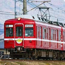 ことでんで『レトロ電車特別運行』が実施される