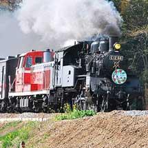 12月20日真岡鐵道,真岡線全線開通100周年記念企画で「SL&DL重連運転」実施
