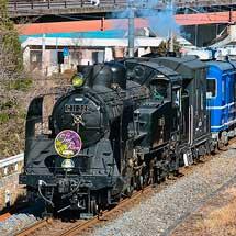 C11 325が鬼怒川線で試運転を実施