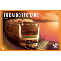 JR東日本横浜支社エリアで「駅カード」を配布