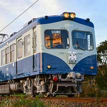 銚子電鉄2001編成が全般検査を終え営業運転に復帰