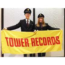 「タワーレコード高松丸亀町店×ことでん」コラボ企画を実施