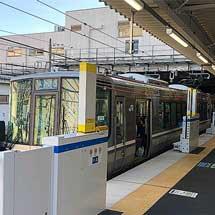 神戸駅5番のりばで12月25日から昇降式ホーム柵の使用を開始