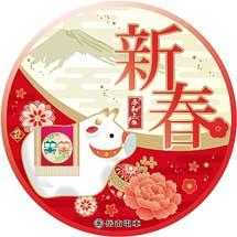 岳南電車,「岳鉄新春お正月企画」を実施