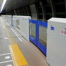 大阪モノレール,南摂津駅で可動式ホーム柵の使用を12月26日から開始