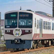 秩父鉄道で「急行 開運」ヘッドマーク