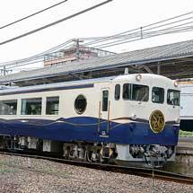 JR西日本,観光列車「et SETO ra」の運転計画を発表