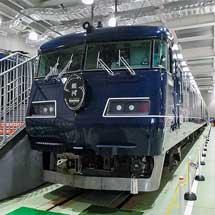 京都鉄道博物館で「WEST EXPRESS 銀河」が展示される