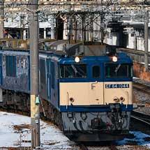 篠ノ井線でEF64形の4重連が走行