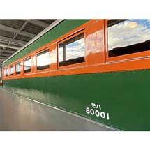 京都鉄道博物館で80系電車(モハ80001)の車内を公開