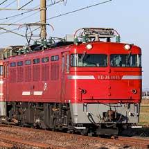 日豊本線の4075列車が重連で運転される
