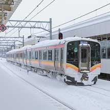 豪雪による新潟県内JR全線運休の話題