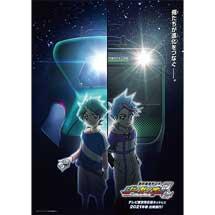テレビ東京系6局ネットで,「新幹線変形ロボ シンカリオンZ」を2021年春から放送