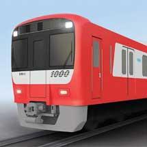 京急,ロング・クロス切替座席を採用した1000形増備車を導入