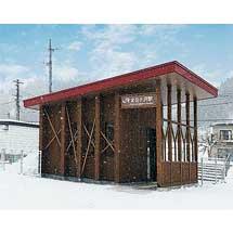 五能線北金ケ沢駅,1月21日から新駅舎に