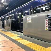 相鉄,二俣川駅でホームドアの使用を順次開始〜3月末までに大和駅と湘南台駅でも使用開始〜