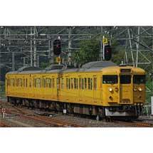 伯備線で普通列車を活用した荷物輸送の実証実験を実施