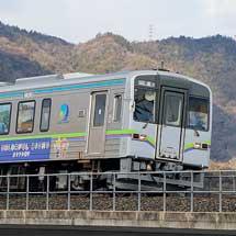 井原鉄道で「カラフル備中」ラッピング列車運転