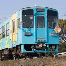 水島臨海鉄道「ありがとう列車」運転