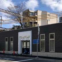 神戸電鉄,有馬線大池駅下り駅舎を2月1日から供用開始