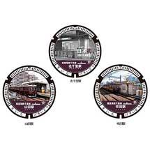 吹田市,北千里駅など阪急7駅をモチーフとしたマンホール蓋を順次設置へ