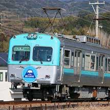岳南電車で「富士山の日」ヘッドマーク